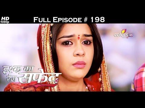 Ishq Ka Rang Safed - 25th March 2016 - इश्क का रंग सफ़ेद - Full Episode (HD) thumbnail