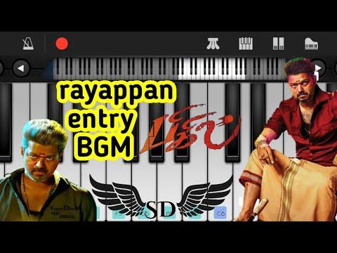 bigil-rayappan-entry-bgm-in-piona-|-thalapathy-vijay-|-sd-bgm-🌍