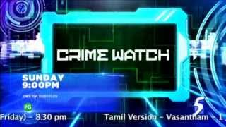 Crime Watch 2014 Episode 3 Trailer