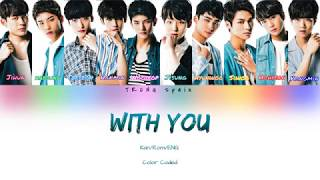 TRCNG - WITH YOU
