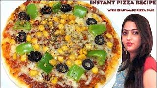 Pizza recipe  instant pizza recipe with Readymade pizza base  by manisha