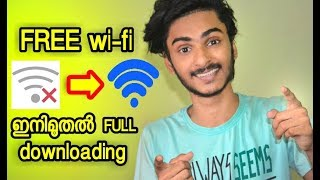 HOW TO GET FREE WI-FI IN YOUR HOUSE l UNBOXINGDUDE l