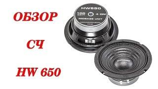 обзор и прослушивание HW 650