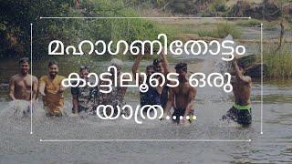 Mahogany Thottam#Malayattor#kalady#owlzridermania#Ride#trip5