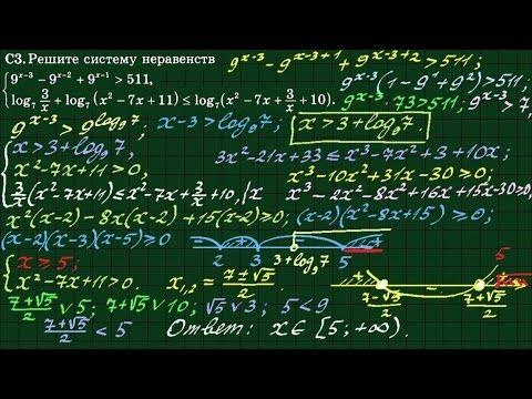 Онлайн калькуляторы по математике