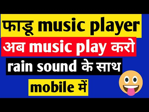 फाडू तरह से सुनो गाने best music player for android in month june try now  || by technical boss