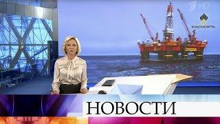 Выпуск новостей в 18:00 от 01.10.2019