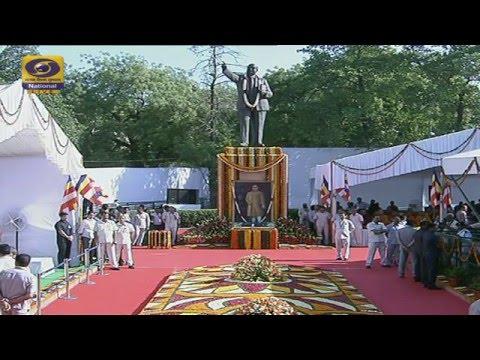 Homage to Dr. B.R. Ambedkar on his 125 Birth Anniversary - LIVE