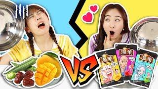 美食挑戰到底是真的食物呢還是果蔬脆呢?Real food challenge 小伶玩具 | Xiaoling toys