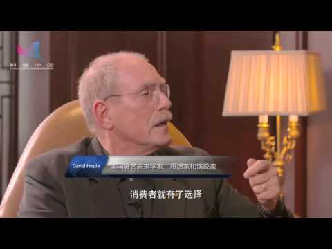 Interview with XinHuaNet, Beijing