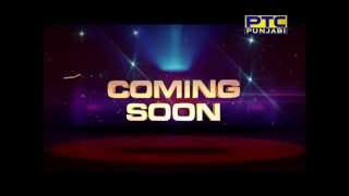 Ptc star night 2014 | superstar live performance | coming soon i teaser
