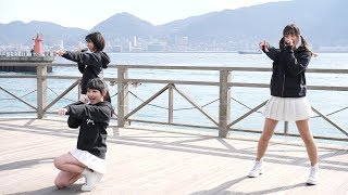 Yamakatsu - Sailing