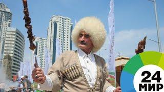 Песни, танцы и диковинное варенье: москвичей познакомили с культурой Северного Кавказа - МИР 24