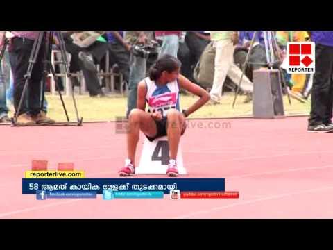 Kerala School Sports meet begins