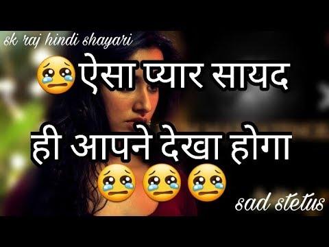 Aashiqui 2 Sad Dialogue And WhatsApp Status [skraj Hindi Shayari]