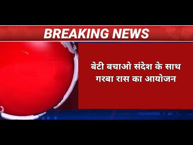 Anti CORRUPTION TV INDIA  mandha Pradesh  news LIVE