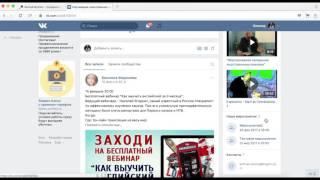 Задача приглашения из группы на мероприятие для Вконтакте в SocialHammer
