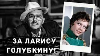 видео: За Ларису Голубкину! / Садальский