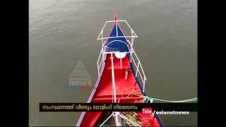 Trawling Ban in Kerala to Commence From Wednesday #Trawling