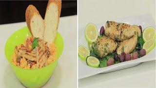 دجاج مشوي مع السبانخ - سلطة الديك الرومي - شوربة بطاطا بالحمص | مغربيات حلقة كاملة