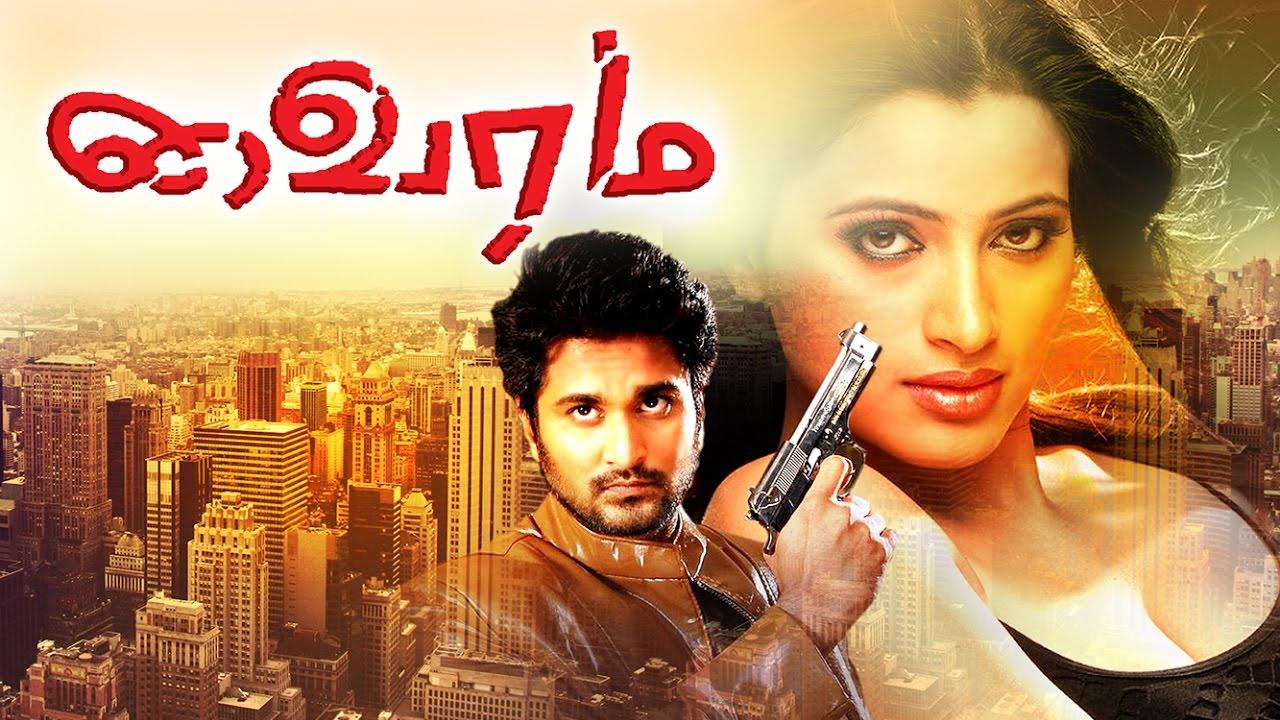 vairam full movie tamil super hit action movies telugu dubbed tamil movies youtube. Black Bedroom Furniture Sets. Home Design Ideas