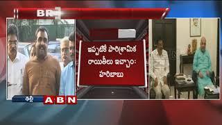 AP BJP Leaders Slams TDP Govt