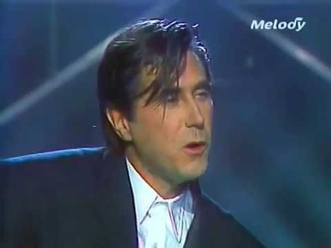 Bryan Ferry  Slave To Love  TMC~1985