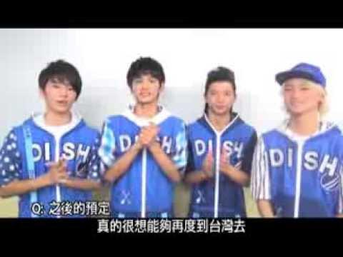 DISH// 單曲『晴天心情好YA!』給Sony台灣歌迷的訪問
