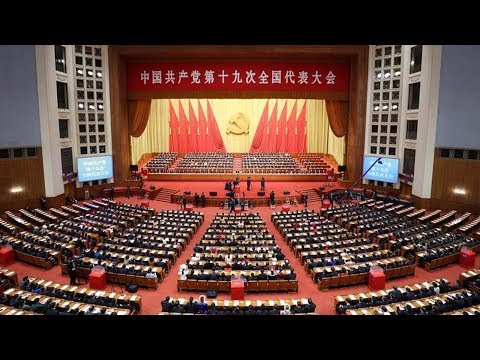 Download Youtube: Xi Jinping announced the conclusion of the 19th National Congress of the CPC