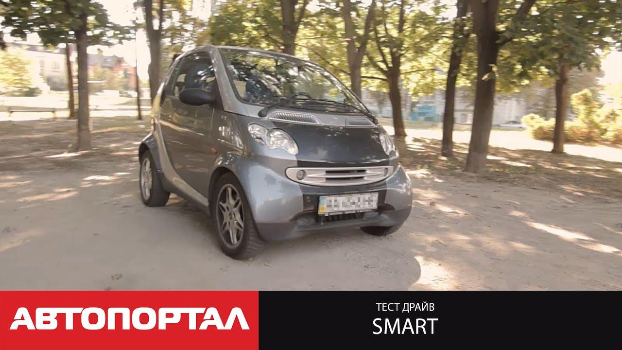 АвтоСканер smart scan tool Купить в украине - Советую ребята - YouTube