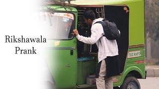 Teasing Rikshawala Prank   Funny Prank   Prank In Lahore