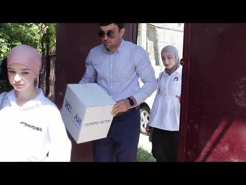"Благотворительная акция ""Рамадан объединяет"" совместно с работниками МФЦ г. Кизилюрт."