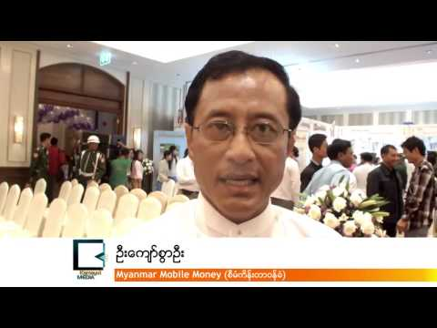 Military Owned Innwa Bank Launches Mobile Money in Burma, Saving Up To 5 Million Kyats
