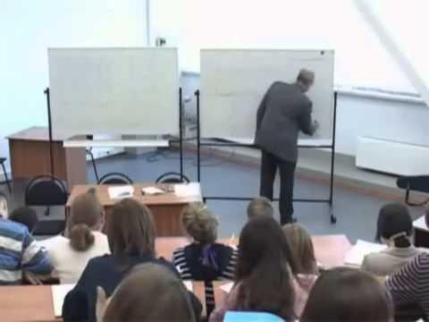 видео: Лекция 8: Защита информации