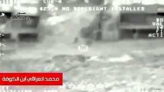 Iraqi aircraft bombed Isis in Baiji