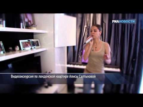 Где живут знаменитости: двушка Алисы Салтыковой