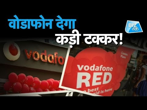 Zomato Partner With Vodafone | Biz Tak