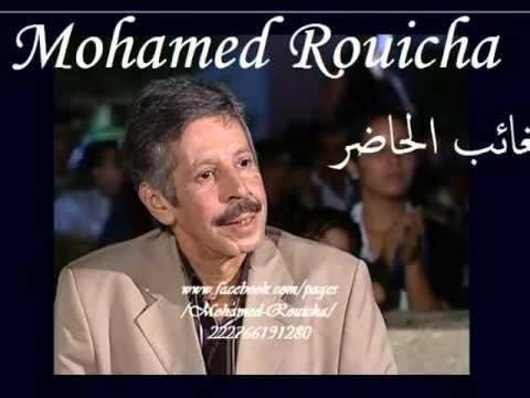 FEU MOUHAMED ROUICHA