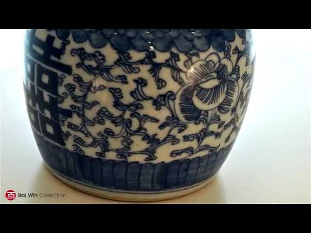 Qing Dynasty procelain ginger jar with double happiness character