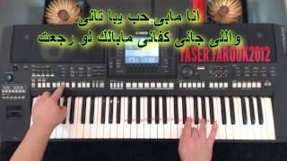 ياندمانه زايد الصالح - تعليم الاورج - ياسر درويشة