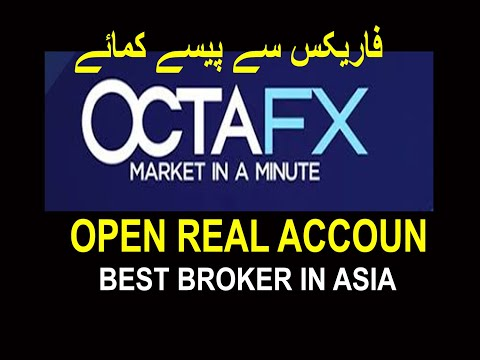 make-octafx-real-account