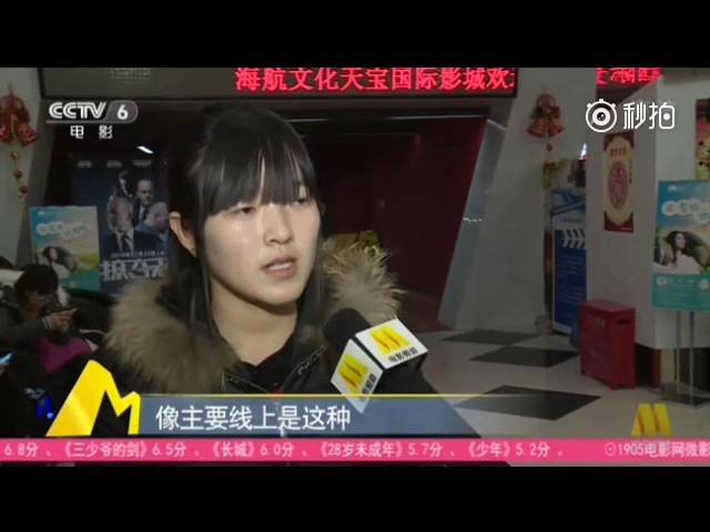 [Reup][KVT]CCTV6 ?i?n ?nh Trung Qu?c ??a tin: Ng??i hâm m? V??ng Tu?n Kh?i ??t bao h?t r?p phim