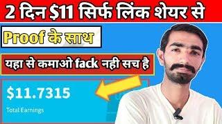 how to earn money online | paytm earn money  | Free Paytm Cash 2018 | shrinkearn