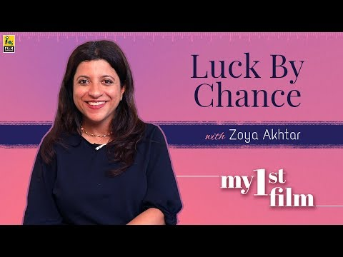 My First Film | Zoya Akhtar | Luck By Chance | Anupama Chopra