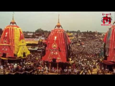 जगन्नाथपुरी रथयात्रा Jagannath Puri Rath Yatra 2016 History, Latest popular video || Mimedia ||