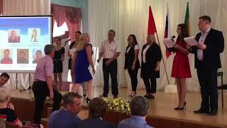 Награждение лучших тренеров-преподавателей спортшкол города Канска