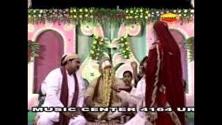 Barat Ka Waqya | Islamic Qawwali Video | Fankar Rais Bharti | Deeni Cassette | Bismillah - Stafaband