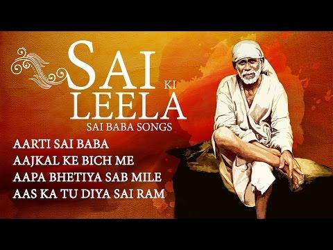 Sai Baba Songs | Sai Ki Leela - Aarti Sai Baba Ki | Top Sai Bhajans | Sai  Bhakti