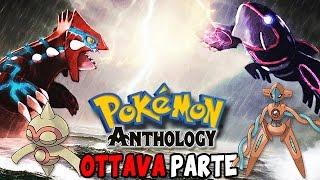 Pokémon Anthology - 3° Generazione: Dal #343 al #386