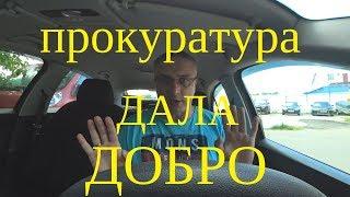 Ответ прокуратуры:  И.П.может ездить без путёвки, на предрейсовый осмотр!